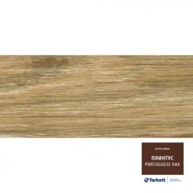 Плинтус Tarkett 231 PORTUGUESE OAK