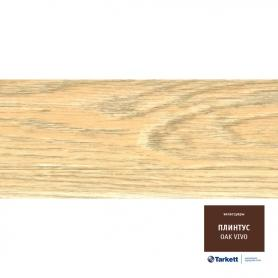 Плинтус Tarkett 234 OAK VIVO